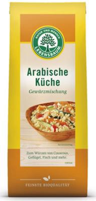 Arabische Küche Produktbild